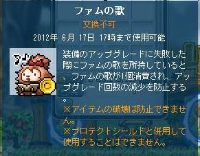 Maple120319_173956.jpg