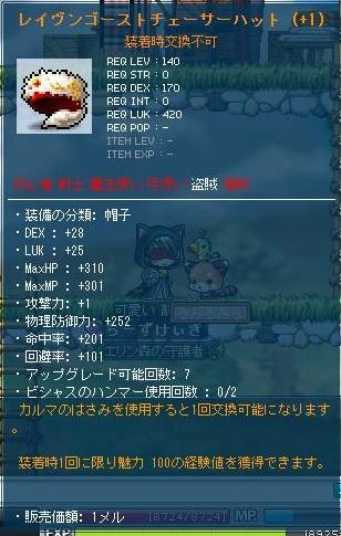 Maple120319_190153.jpg