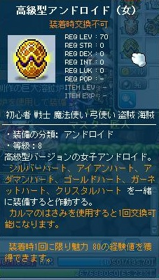 Maple120319_194218.jpg
