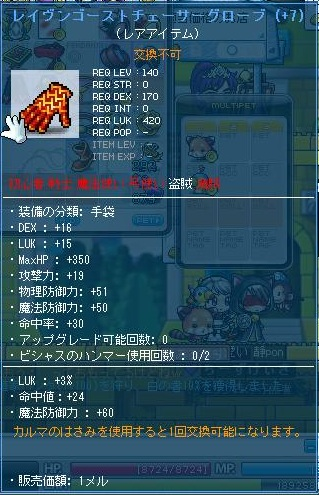 Maple120319_200635.jpg