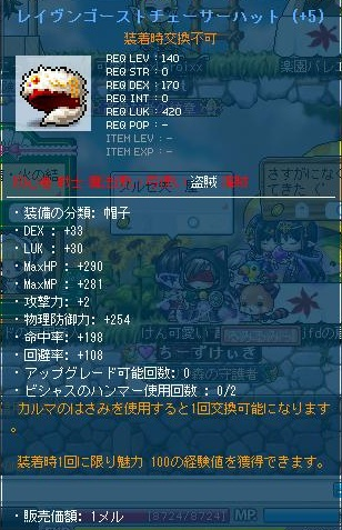 Maple120320_085035.jpg