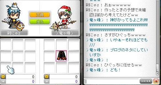 Maple120320_155220.jpg