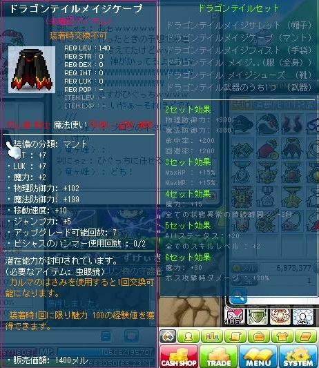 Maple120320_155232.jpg