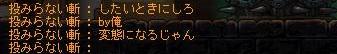Maple120320_204115.jpg