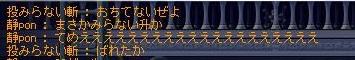 Maple120323_175551.jpg