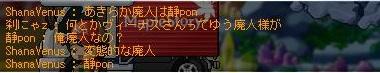 Maple120326_160528.jpg