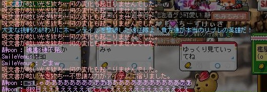Maple120326_165013.jpg