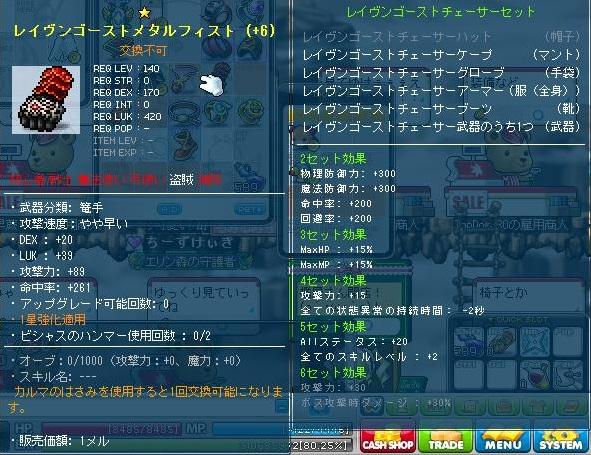Maple120326_165048.jpg