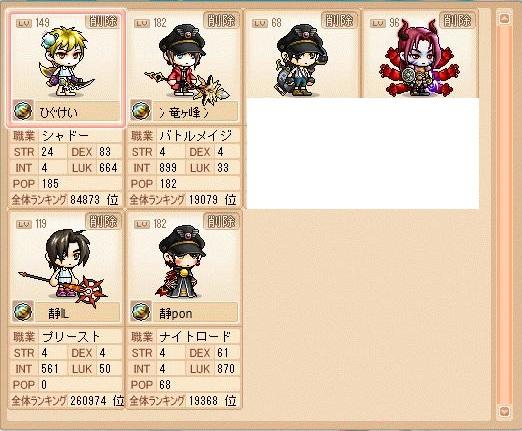 Maple120327_091912.jpg