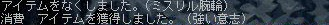 Maple120328_143133.jpg