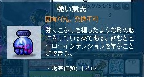 Maple120328_143136.jpg
