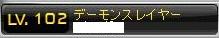 Maple120329_170946.jpg