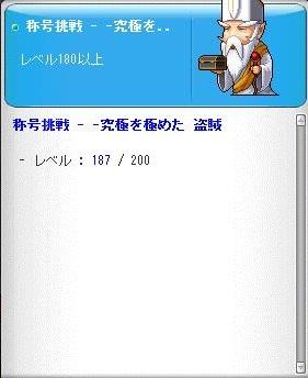 Maple120403_122246.jpg
