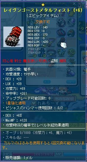 Maple120403_172310.jpg