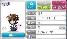 Maple120403_172320.jpg
