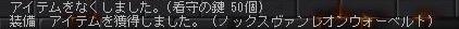 Maple120409_190021.jpg
