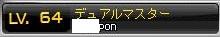 Maple120415_101122.jpg