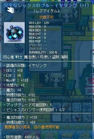 Maple120415_171811.jpg