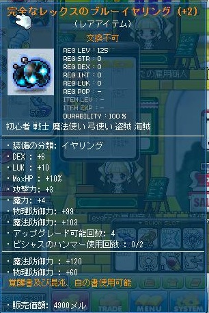 Maple120415_171835.jpg
