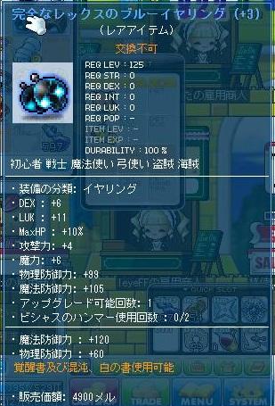 Maple120415_171909.jpg