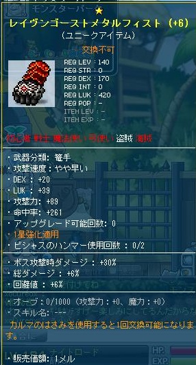 Maple120418_181213.jpg