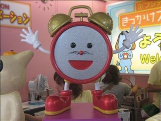 めざましテレビ_0