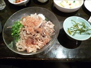 2014-10-16 源兵衛 (7)