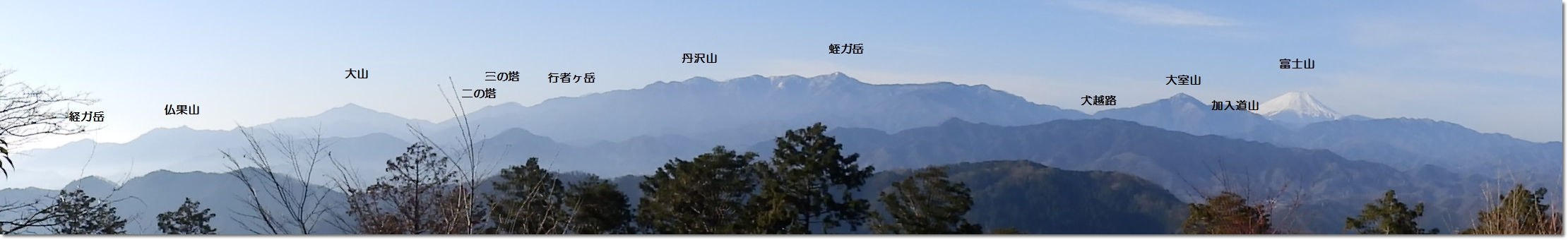 高尾山~陣馬山3
