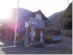 高尾山~陣馬山15