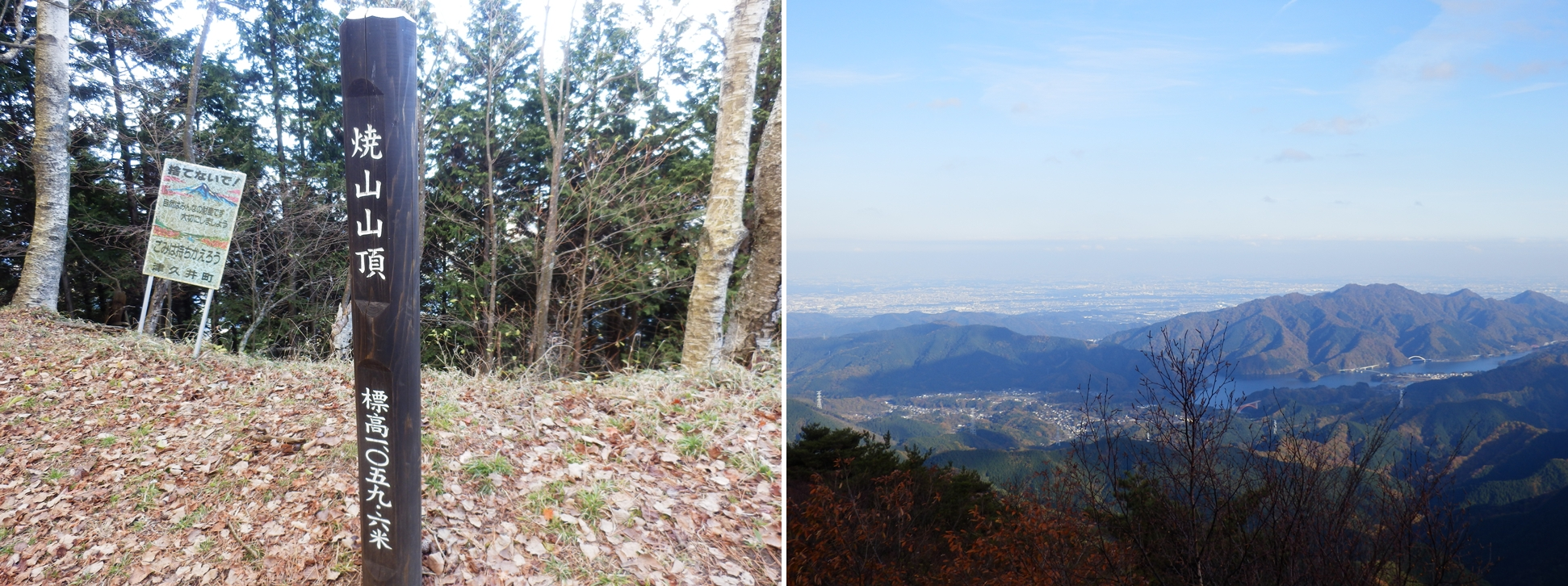 焼山-horz