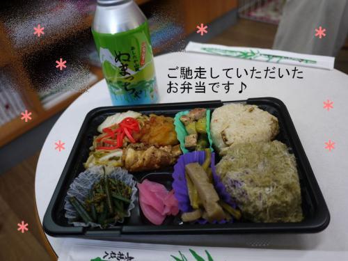 ご飯の時間2