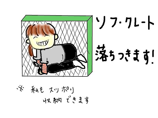 snap_sakurarako_201220221053.jpg