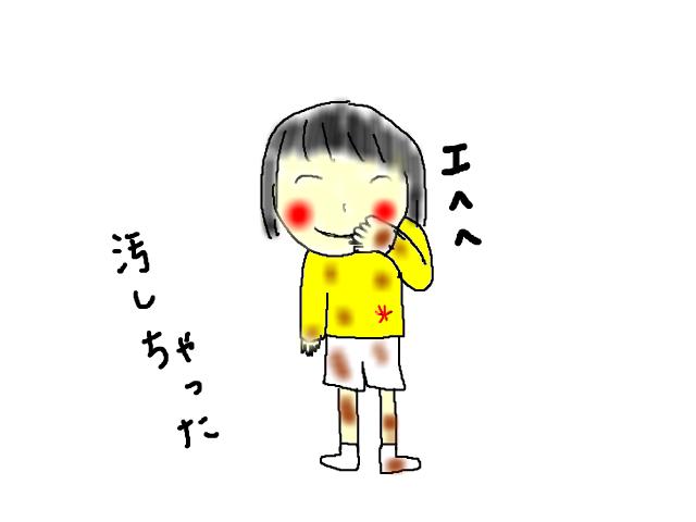 snap_sakurarako_201225172735.jpg