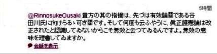 shinmukouron_shijisya.jpg