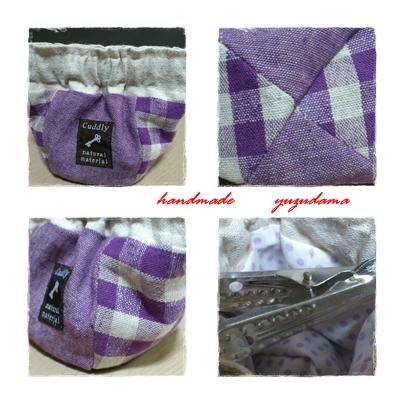 バネポーチ紫