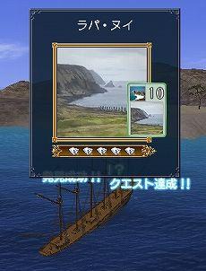 Rapanui2.jpg