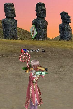 Rapanui3.jpg