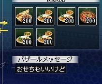 curry3.jpg