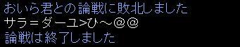 haiboku3.jpg