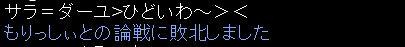 hiaboku1.jpg