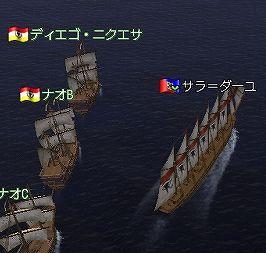 nikuesa2.jpg