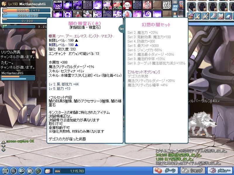 SPSCF0009.jpg