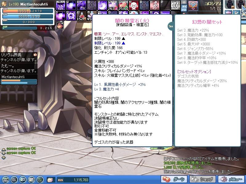 SPSCF0010.jpg