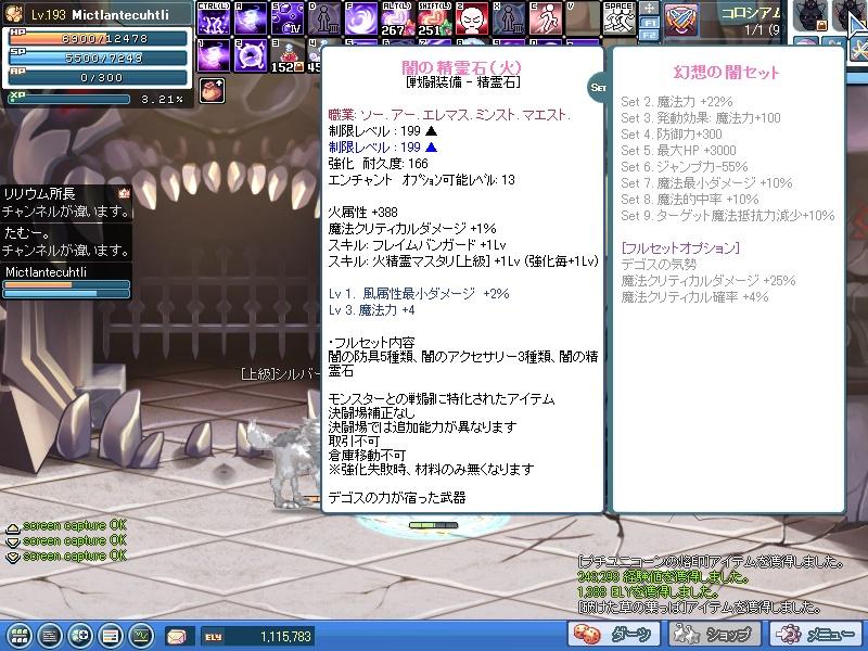 SPSCF0011.jpg