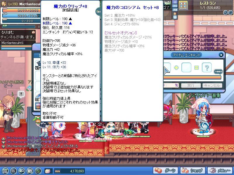 SPSCF0043.jpg