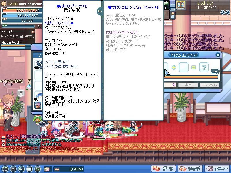 SPSCF0045.jpg