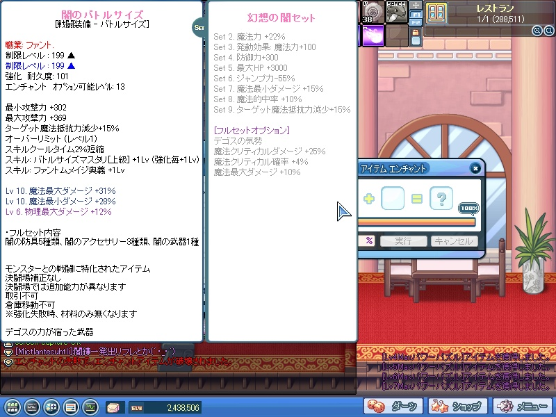 SPSCF0085.jpg