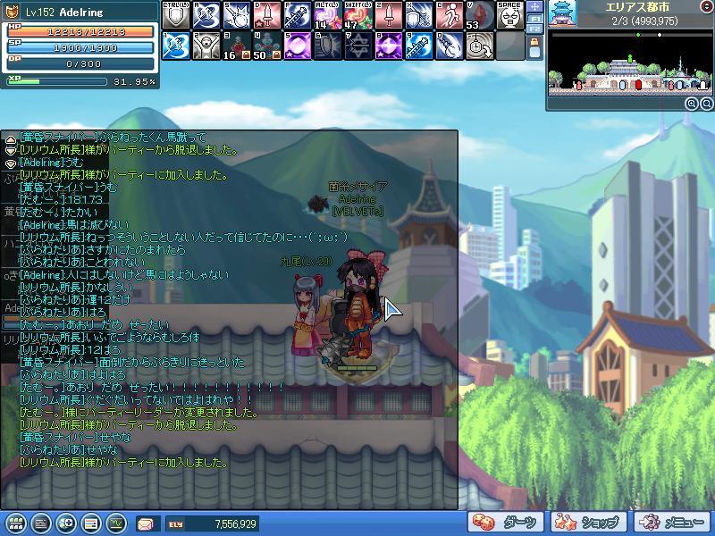 SPSCF0092.jpg