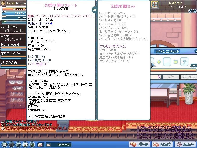 SPSCF0093.jpg