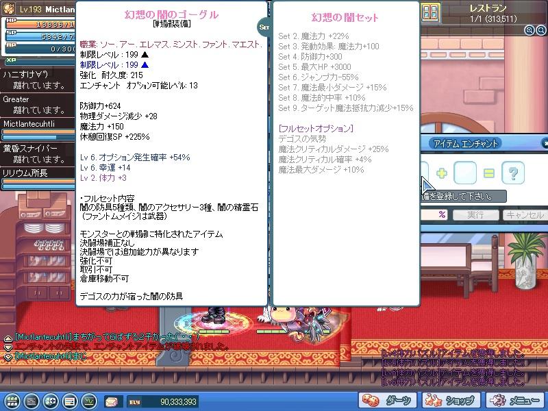 SPSCF0094.jpg